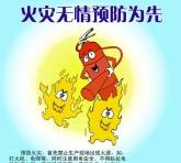 滨滨幼儿园消防演练